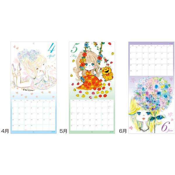 【水森亜土】2020年 壁掛けカレンダーL ウォールカレンダーL あどちゃん 亜土ちゃん artsalonwasabi 06