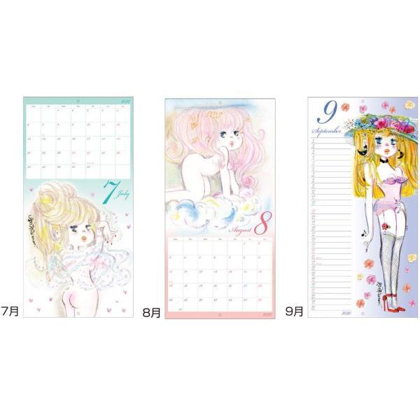 【水森亜土】2020年 壁掛けカレンダーL ウォールカレンダーL あどちゃん 亜土ちゃん artsalonwasabi 07