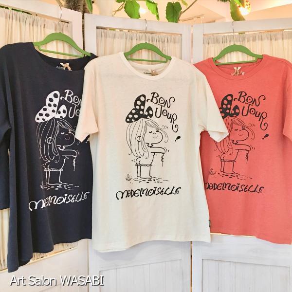 【水森亜土】ヘンプ&オーガニックコットンTシャツ<ナチュラルホワイト><Mサイズ><半袖> ゆったり 大人かわいい 大人カジュアル イラスト|artsalonwasabi|06