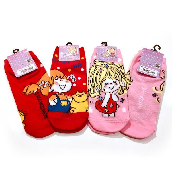 【水森亜土】キャラック<スマイル><フラワー> 大人かわいい 大人カジュアル スニーカー ソックス 靴下|artsalonwasabi