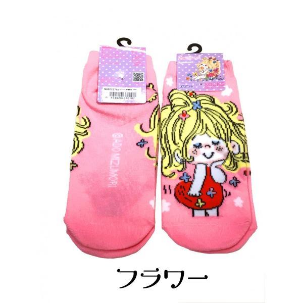 【水森亜土】キャラック<スマイル><フラワー> 大人かわいい 大人カジュアル スニーカー ソックス 靴下|artsalonwasabi|03