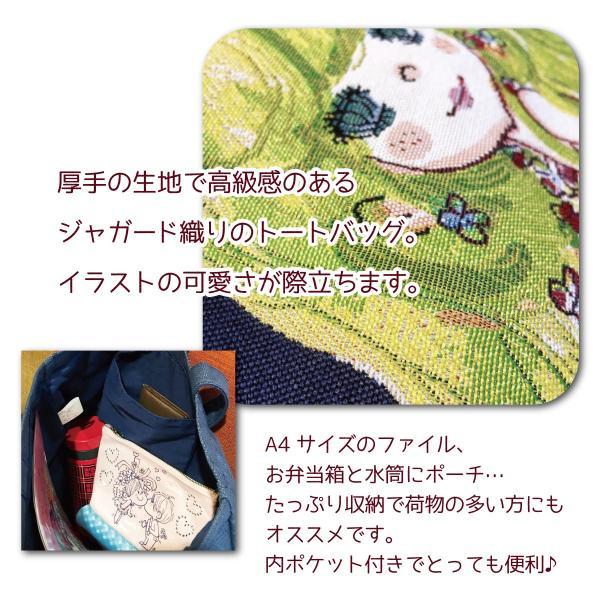 水森亜土ちゃん あどちゃん ジャガード織りトートバック「ムーン」紺 AD-1668 artsalonwasabi 04
