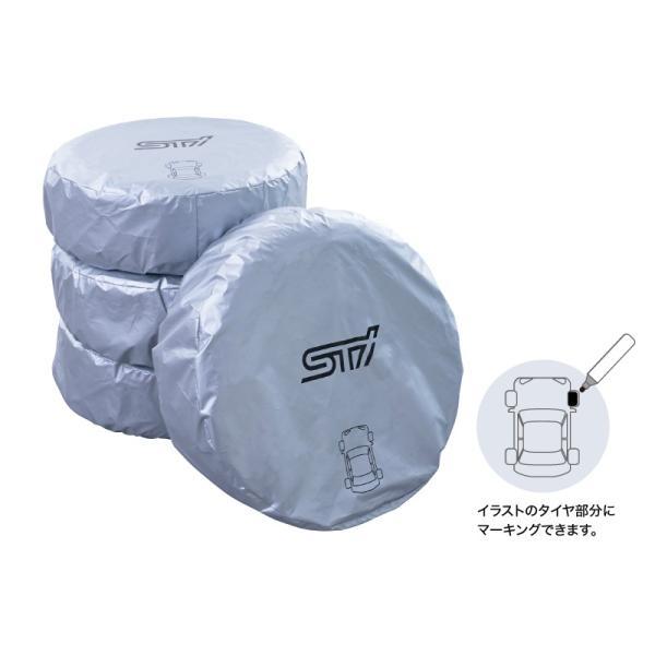 STIマーカー付きタイヤカバーセット(L)・STIカーアクセサリー/STIパーツ