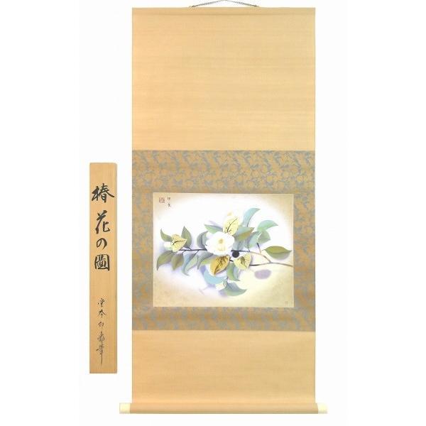 堂本印象『椿花の図』木版画 【掛け軸】