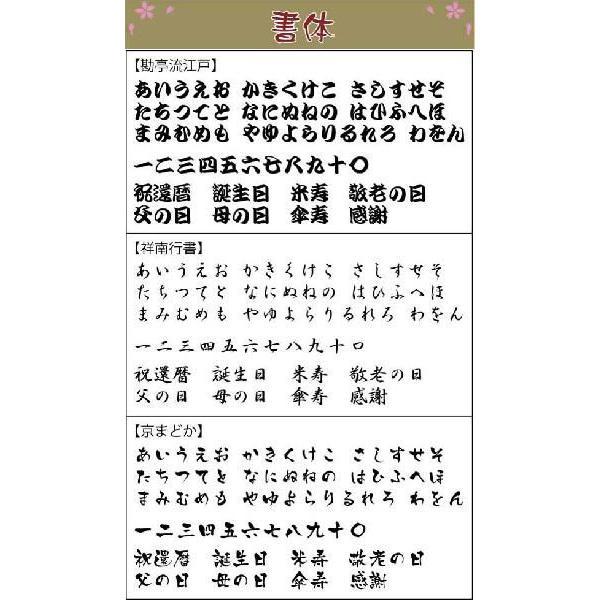名入れ プレゼント 母の日 2018 名前入り 湯呑み ギフト 有田焼 伊織湯呑み 送料無料 退職記念|arttech21|04