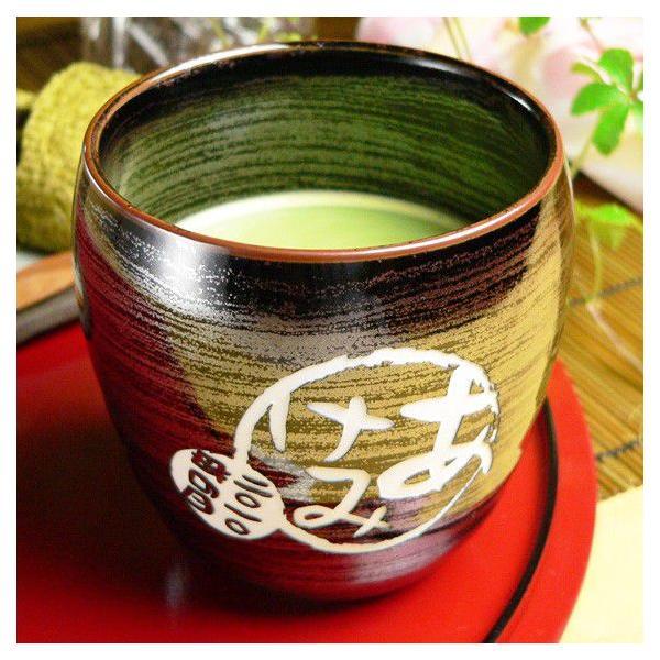 名入れ プレゼント 名前入り フリーカップ ギフト 有田焼 天目かすりフリーカップ  退職記念|arttech21|04