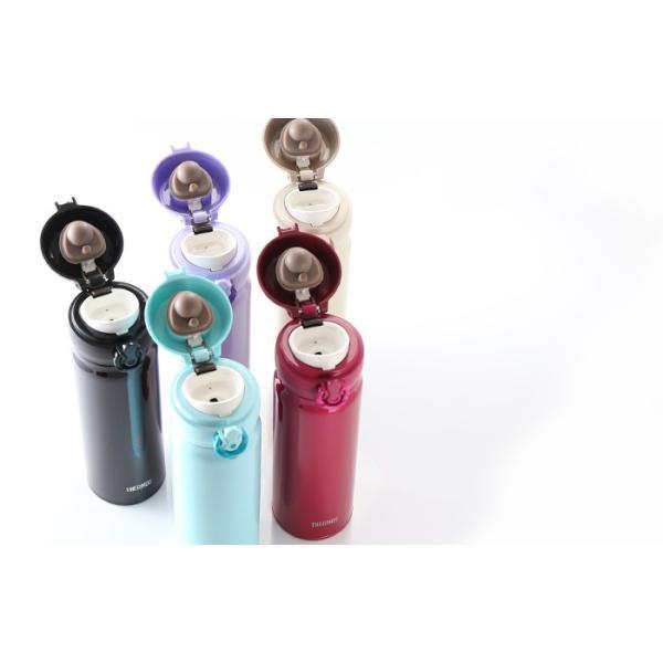 名入れ プレゼント 名前入り 水筒 ギフト THERMOS 水筒 500ml ステンレスボトル マグ 《サーモス 真空断熱 ケータイマグ》 退職記念|arttech21|11