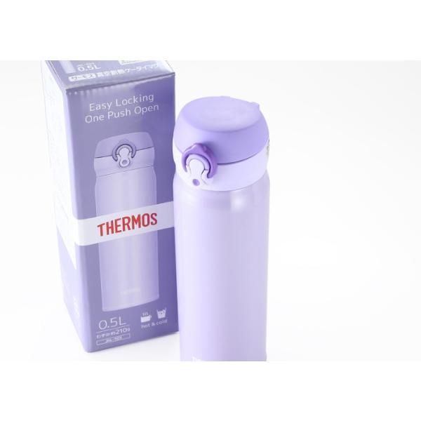 名入れ プレゼント 名前入り 水筒 ギフト THERMOS 水筒 500ml ステンレスボトル マグ 《サーモス 真空断熱 ケータイマグ》 退職記念|arttech21|14