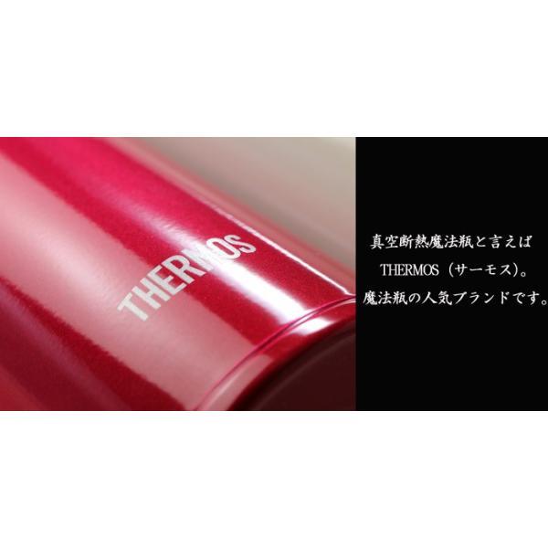 名入れ プレゼント 名前入り 水筒 ギフト THERMOS 水筒 500ml ステンレスボトル マグ 《サーモス 真空断熱 ケータイマグ》 退職記念|arttech21|03