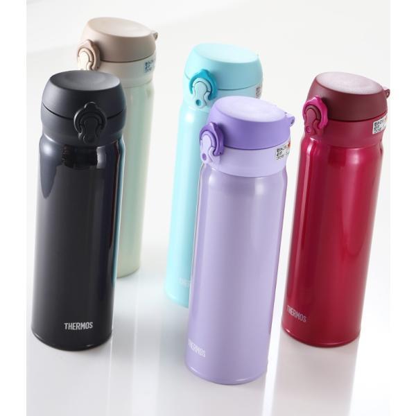 名入れ プレゼント 名前入り 水筒 ギフト THERMOS 水筒 500ml ステンレスボトル マグ 《サーモス 真空断熱 ケータイマグ》 退職記念|arttech21|08