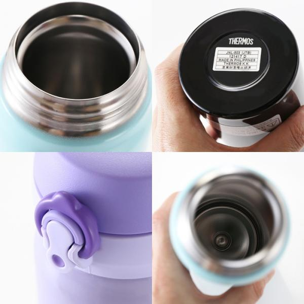 名入れ プレゼント 名前入り 水筒 ギフト THERMOS 水筒 500ml ステンレスボトル マグ 《サーモス 真空断熱 ケータイマグ》 退職記念|arttech21|09