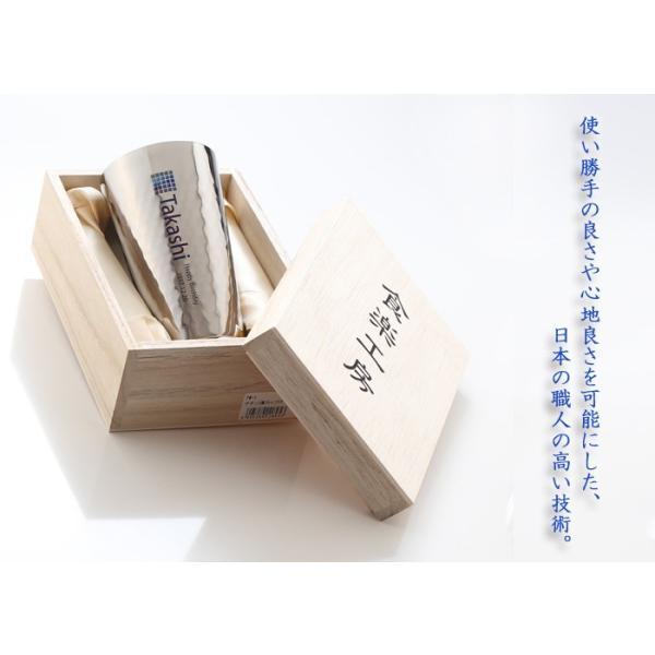 敬老 敬老の日 プレゼント ギフト  チタン タンブラー《チタン2重タンブラー 240ml》 保温保冷 二重構造 日本製  送料無料 退職記念|arttech21|03