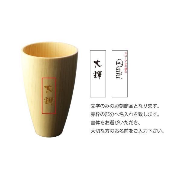 プレゼント ギフト 木製 タンブラー 《【ペア】ウッドタンブラー280ml 》化粧箱送料無料 whiteday|arttech21|06