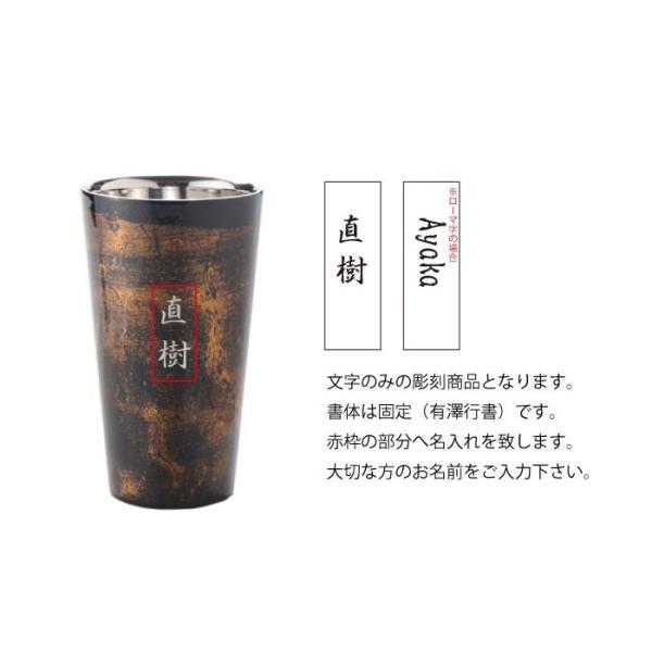 プレゼント ギフト   タンブラー《漆塗装 2重構造ストレートカップ 漆磨 (シーマ) 270ml(木箱入)》 保温保冷 日本製  送料無料 退職記念|arttech21|05