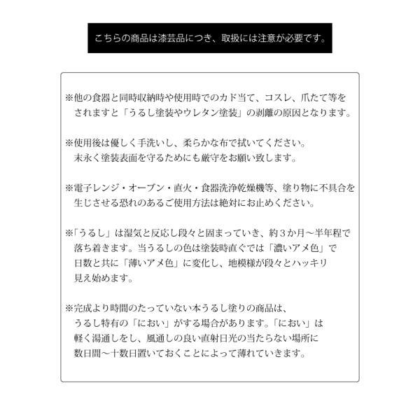 プレゼント ギフト   タンブラー《漆塗装 2重構造ストレートカップ 漆磨 (シーマ) 270ml(木箱入)》 保温保冷 日本製  送料無料 退職記念|arttech21|06