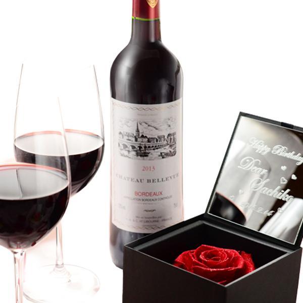 還暦祝い 【セット商品】プリザボックス(名入れミラー&ダイヤモンドローズ)&赤ワイン(シャトー・ベルヴュー750ml)&リーデルワイングラス(2コ)セット|arttech21