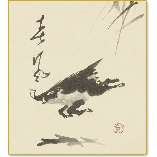 96edc00aa22a 干支色紙 亥年 -春風(猪自画賛)- 小林承鐵師筆 / たとう紙・解説付 ...