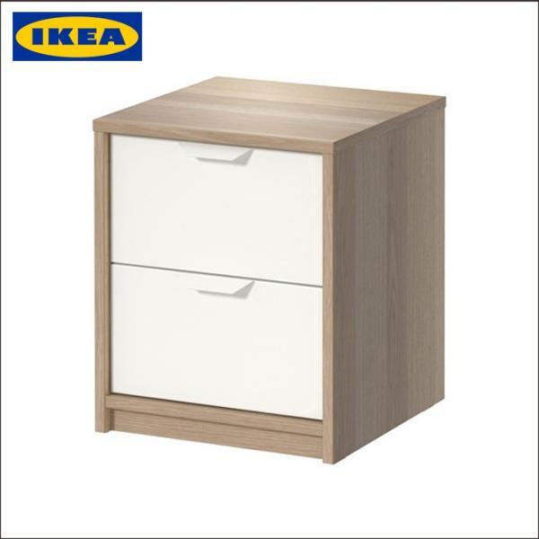 IKEA/イケア2段収納チェストベッドサイドテーブルチェストデスク脇机サイドデスクキャビネット収納サイドデスクチェスト