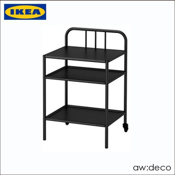IKEA/イケアサイドテーブルキャスター付きシンプルベッドサイドテーブルおしゃれサイドテーブルモダンブラック簡単移動