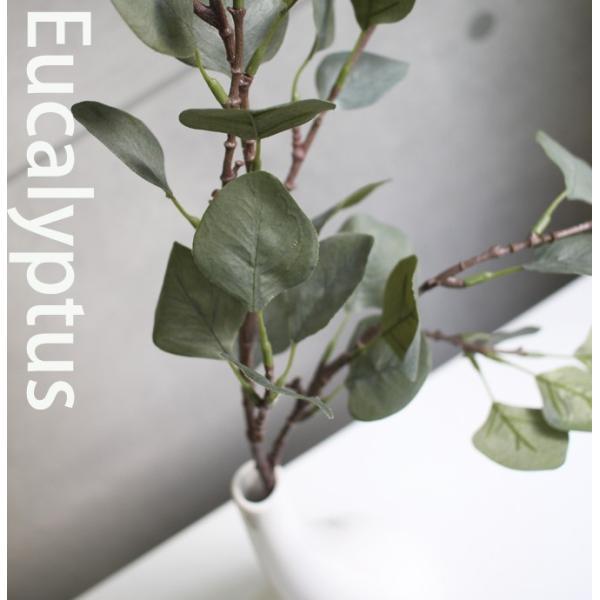 RoomClip商品情報 - 人工観葉植物/フェイクグリーンユーカリのデザインポット 65cm  光触媒を超える消臭触媒 造花