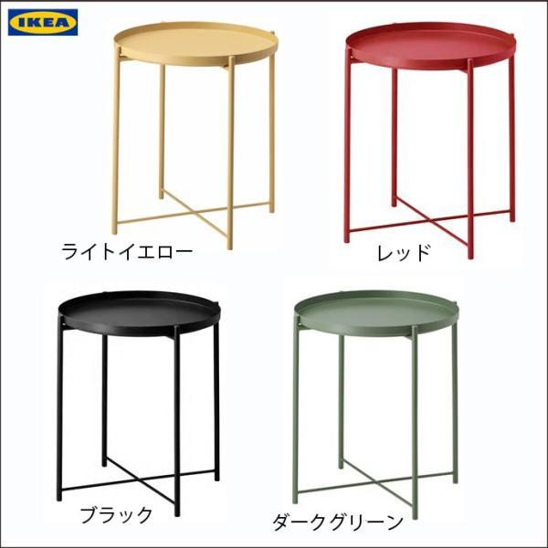 RoomClip商品情報 - IKEA イケア  サイドテーブル トレイ付き コーナーテーブル/トレイテーブル