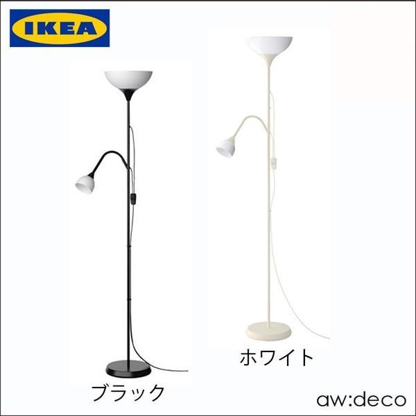 イケア/IKEA LED電球対応 LEDアッパーライト フロアランプ スタンド 北欧スタイル インテリア リビングルーム NOT おしゃれ 照明 ※電球は別売り