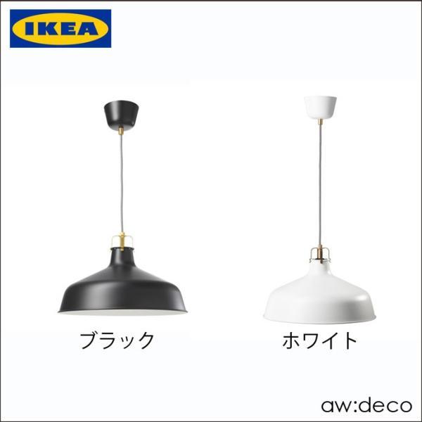 イケア/IKEA LED電球付き LEDペンダントライト/シーリングライト/LED電球/ペンダントランプ/キッチン 北欧スタイル ダイニング おしゃれ 照明