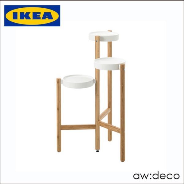RoomClip商品情報 - IKEA /イケア IKEA イケア フラワーベーススタンド プランタースタンド ガーデン 花台