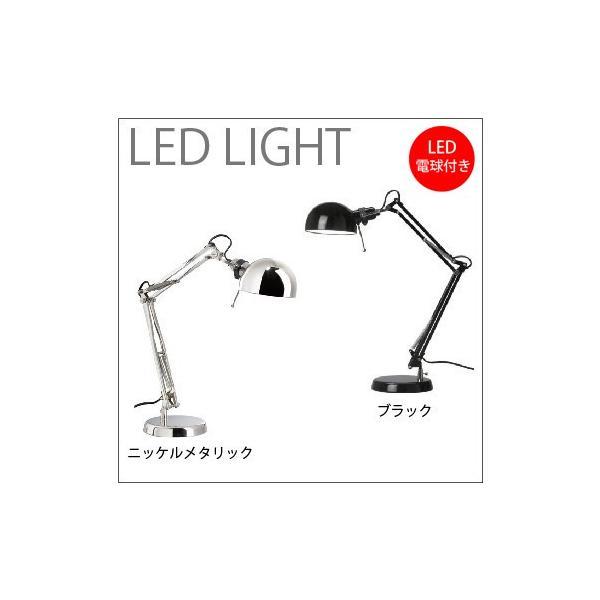 RoomClip商品情報 - イケア/IKEA LED電球付きデスクライト/LED卓上ライト/オフィスデスク 書斎に最適/LEDデスクライト FORSA /イケア/IKEA/LED電球/ワークランプ