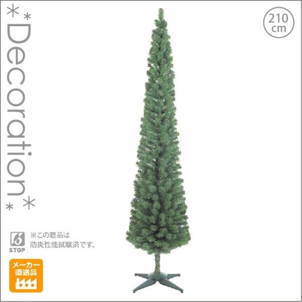 210cmスレンダーツリー ヌードツリー グリーン/防炎性能試験済み/クリスマスツリー/2.1m/1万円で送料無料 プロ施工用のクリスマスツリー