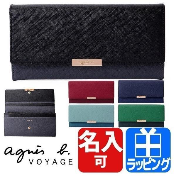b472c7ace93b アニエスベー 財布 レディース 長財布 フラップ かぶせ ボヤージュ agnes b. LW02-04の画像