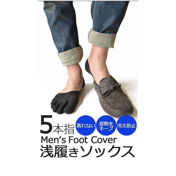 五本指ソックス・靴下 ( メンズ ) | 靴下屋公式通販 …