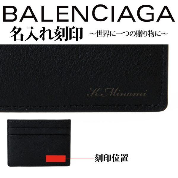 dfe8e24408eb ... バレンシアガ 財布 クレジットカードケース BALENCIAGA 490620 DLQ0N|aruarumarket| ...