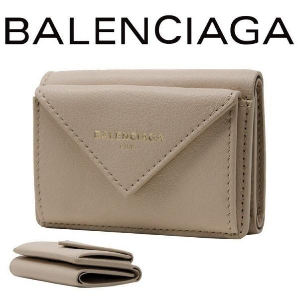 on sale bbeb1 2869a バレンシアガ 財布 レディース 新品 三つ折り財布 ペーパー ミニウォレット ブランド BALENCIAGA 391446-DLQ0T-2730