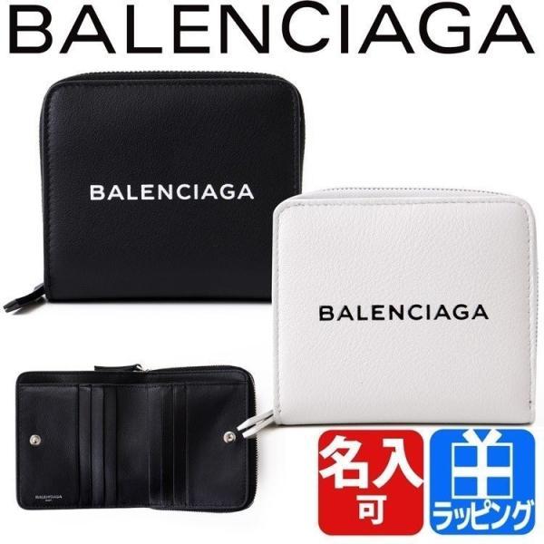 6cefc6dfc1ee バレンシアガ 二つ折り財布レディース 490618 DLQ4N :balenciaga-w008 ...