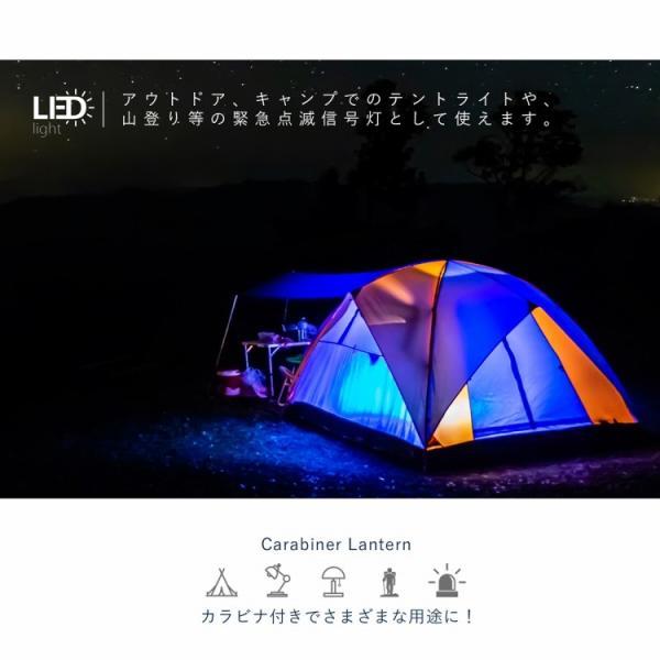 テント用 LED ランタン 電池式 カラビナ付き 軽量 携帯式 照明 ライト 防災 避難 対策 グッズ アウトドア キャンプ|aruarumarket|03