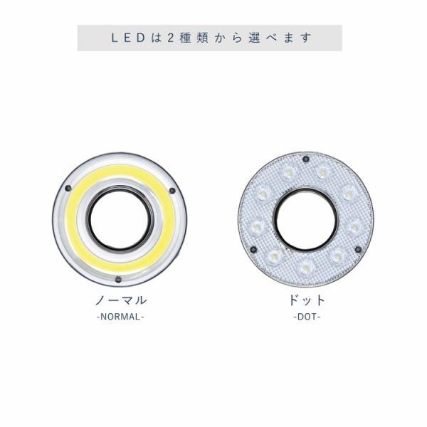 テント用 LED ランタン 電池式 カラビナ付き 軽量 携帯式 照明 ライト 防災 避難 対策 グッズ アウトドア キャンプ|aruarumarket|04