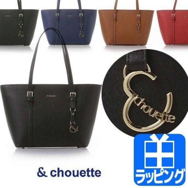 8e6c57454749 安いバッグ サマンサタバサの通販商品を比較   ショッピング情報のオーク ...