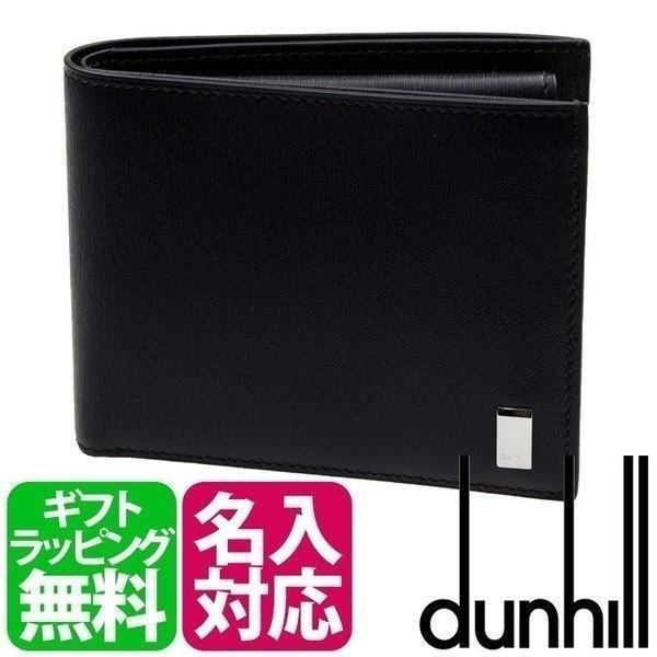 8a1ab7f44b6b ダンヒル 財布 メンズ 二つ折り財布 SIDECAR サイドカー 二つ折り 本革 レザー ブランド dunhill FP3070E ...