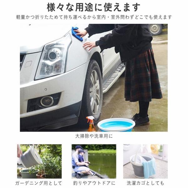 バケツ 折りたたみ おしゃれ シリコン ソフト コンパクト 最大 10L アウトドア 洗車 洗濯 aruarumarket 04