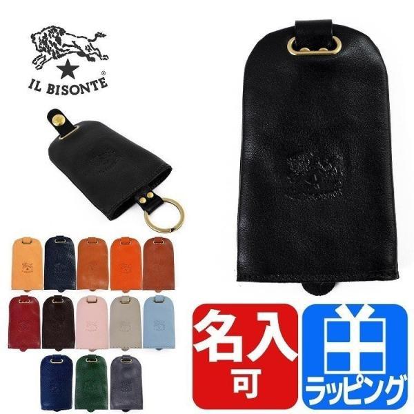 buy online 723b6 267cc イルビゾンテ IL BISONTE キーケース レディース メンズ レザー C0330 ブランド