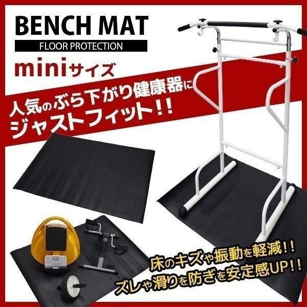 ベンチマット ミニ  筋トレ 器具 マット トレーニングマット 器具マット トレーニング器具 ダンベル セール|aruarumarket