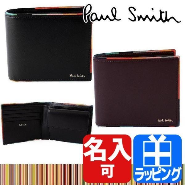 ポールスミス 財布 メンズ 二つ折り 名入れ可能 873181P514|aruarumarket