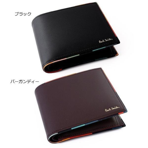 ポールスミス 財布 メンズ 二つ折り 名入れ可能 873181P514|aruarumarket|02
