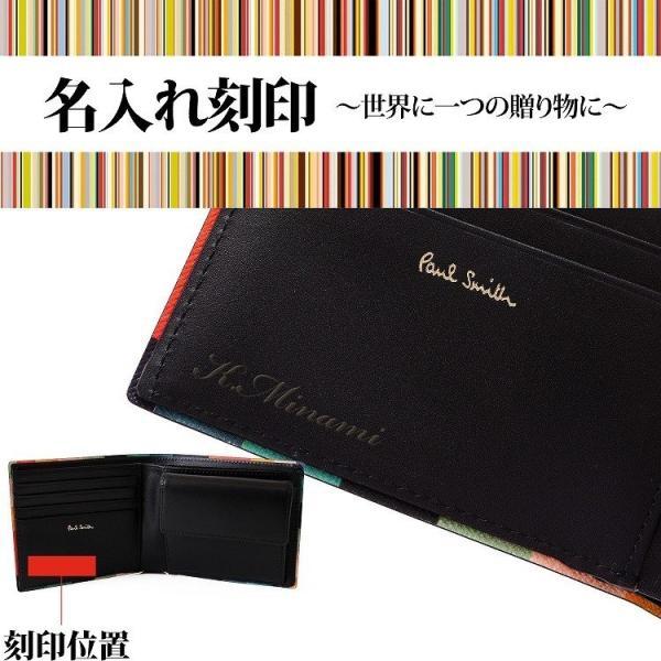ポールスミス 財布 メンズ 二つ折り 名入れ可能 873181P514|aruarumarket|05