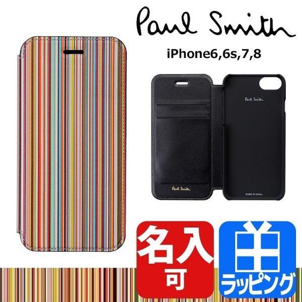f7f85a8063 ポールスミス iphone ケース 8 7 6 手帳型 カバー アイフォン Paul Smith M1A 5818 A40011