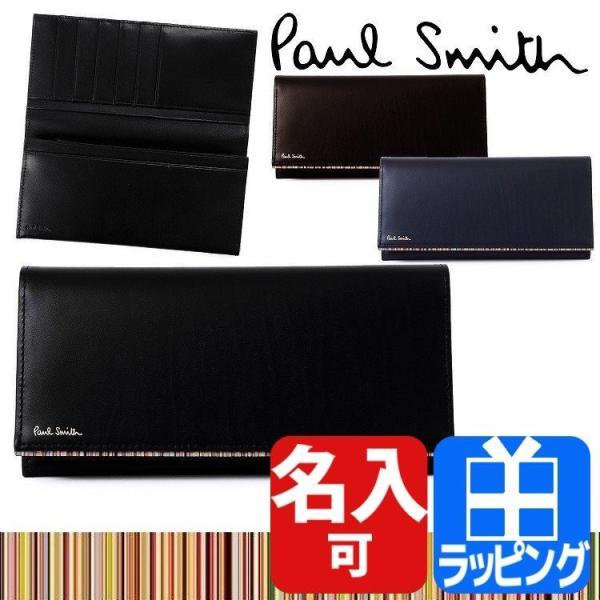 ポールスミス 財布 メンズ 二つ折り 長財布 Paul Smith PSC756 P756 マルチカラー ストライプポイント 新作|aruarumarket
