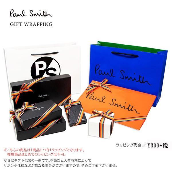 ポールスミス 財布 メンズ 二つ折り 長財布 Paul Smith PSC756 P756 マルチカラー ストライプポイント 新作|aruarumarket|08