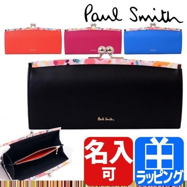 3395e7995dca ポールスミス 財布 レディース がま口 長財布 Paul Smith pwd515の画像