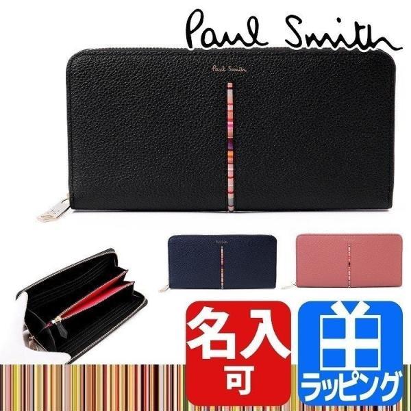 faacfb7fb622 ポールスミス 財布 レディース 長財布 ラウンド ファスナー ジップ Paul Smith 873429 W655 PWD655の画像